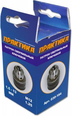 Патрон ключевой Практика 13 мм M12 - 1.25 030-184