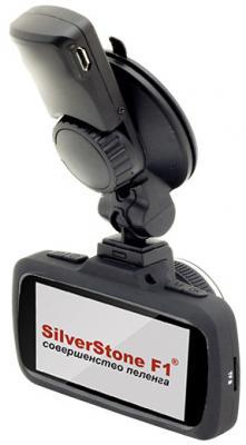 "Видеорегистратор Silverstone F1 A-70 GPS 2.7"" 2560x1080 1.3Mp 170° microSD microSDXC датчик движения USB HDMI черный от 123.ru"