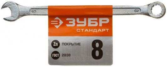 Ключ комбинированный гаечный Зубр Стандарт оцинкованный 8мм 27112-08 ключ комбинированный оцинкованный