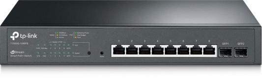 Коммутатор TP-LINK T1500G-10MPS 8 портов