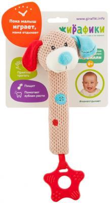 Пищалка-прорезыватель Жирафики Собачка Билл разноцветный с 1 месяца пищалка развивающая игрушка жирафики подвеска с колокольчиком и прорезывателем собачка билли 939329