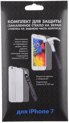 Защитное стекло прозрачная DF DFiSet-05 для iPhone 7 0.33 мм 2шт