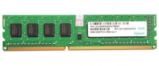 Оперативная память 4Gb PC3-12800 1600MHz DDR3 DIMM Apacer AU04GFA60CATBGC