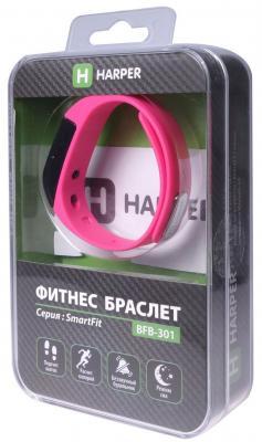 Браслет Harper BFB-301 розовый H00000198 от 123.ru