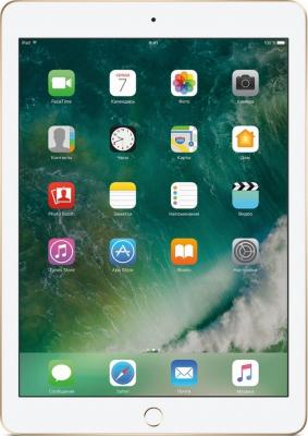 Планшет Apple iPad 9.7 128Gb золотистый Wi-Fi Bluetooth iOS MPGW2RU/A