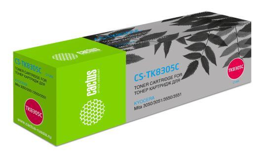 Картридж Cactus CS-TK8305C для Kyocera Mita 3050/3051/3550/3551 голубой 15000стр