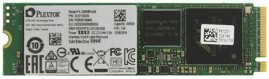 Твердотельный накопитель SSD M.2 256Gb Plextor M8Pe Read 2000Mb/s Write 900Mb/s PCI-E PX-256M8PEGN