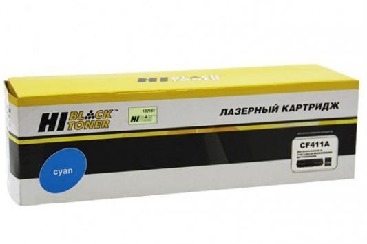 Картридж Hi-Black CF411A для HP CLJ M452DW/DN/NW/M477FDW/477DN/477FNW голубой 2300стр