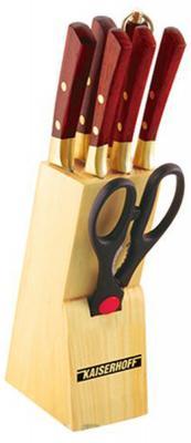 Набор ножей Wellberg WB-5125