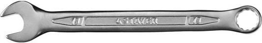 Ключ Stayer Profi гаечный комбинированный Cr-V сталь хромированный 13мм 27081-13 ключ комбинированный stayer master 27085