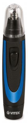 Триммер Vitek VT-2551(В) синий чёрный триммер vitek vt 2551 bk