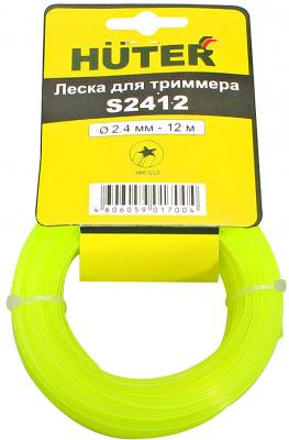 Леска для садовых триммеров Huter S2412 звезда 71/2/12 леска для триммеров husqvarna 5784375 01