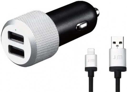Автомобильное зарядное устройство Just Mobile Highway Max 8-pin Lightning 2 х USB 2.1A серебристый