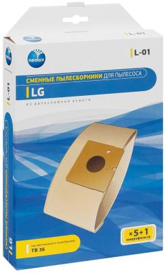 Пылесборник NeoLux L-01 для LG 5шт