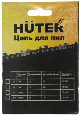 Цепь для цепных пил Huter C3 71/4/8 цепь huter c3