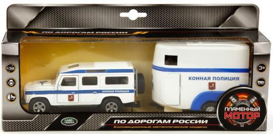 Игровой набор Пламенный мотор Land Rover Конная полиция белый 14 см