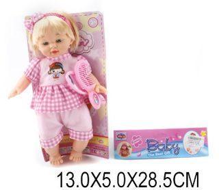 Пупс Shantou Gepai Baby с аксессуарами 28 см со звуком  ZY3-10E