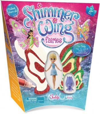 Игровой набор Shimmer Wing Фея Тюльпан SWF0005b gulliver игровой набор ангар джетта супер крылья