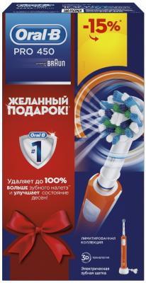 Зубная щётка Braun Oral-B Pro 450 белый