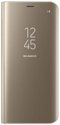 Чехол Samsung EF-ZG955CFEGRU для Samsung Galaxy S8+ Clear View Standing Cover золотистый