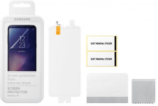 Пленка защитная прозрачная Samsung ET-FG950CTEGRU для Samsung Galaxy S8 2шт от 123.ru