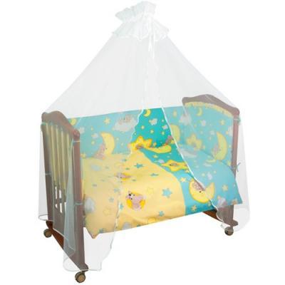 Комплект в кроватку 4 предмета Тайна Снов Сыроежкины сны (голубой)