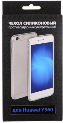 Чехол силиконовый супертонкий DF hwCase-20 для Huawei Y560