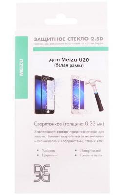 Защитное стекло DF mzColor-05 для Meizu U20 с рамкой белый закаленное стекло с цветной рамкой fullscreen для meizu u20 df mzcolor 05 white