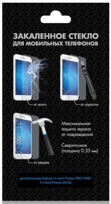 Защитное стекло DF sSteel-58 для Samsung Galaxy J1 mini Prime SM-J106/J1 mini Prime 2016 от 123.ru