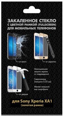 Защитное стекло DF xColor-06 для Sony Xperia XA1 с рамкой золотистый от 123.ru