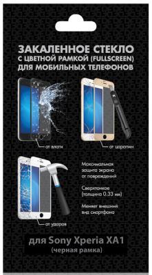 Защитное стекло DF xColor-06 для Sony Xperia XA1 с рамкой черный от 123.ru