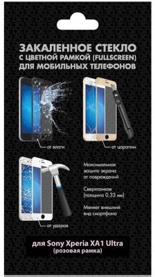 Защитное стекло DF xColor-07 для Sony Xperia XA1 Ultra с рамкой черный аксессуар защитное стекло sony xperia xa1 luxcase 0 33mm 82170
