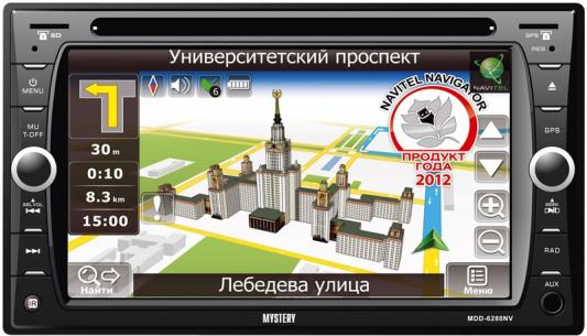 Автомагнитола Mystery MDD-6280NV 6.2 USB MP3 CD DVD FM SD 2DIN 4x50Вт пульт ДУ черный карандаш для глаз essence long lasting eye pencil 01 цвет 01 black fever variant hex name 343434