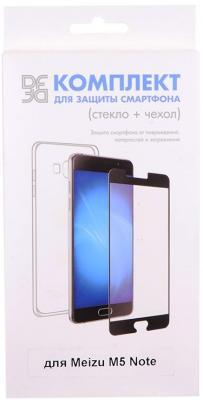 Защитное стекло + чехол DF mzKit-03 для Meizu M5 Note черный смартфон meizu m5 note m621h 16gb серый
