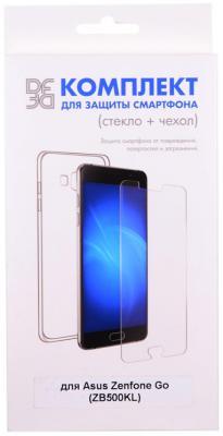 Защитное стекло + чехол DF aKit-02 для Asus Zenfone Go ZB500KL чехол soft touch для asus zenfone 3 ze552kl df aslim 17