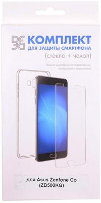 Защитное стекло + чехол DF aKit-01 для Asus Zenfone Go ZB500KG asus zenfone go zb500kg black