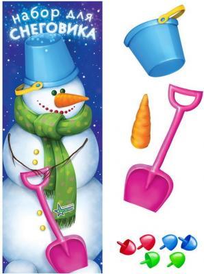 Песочный набор Нордпласт Снеговик 12 цены онлайн