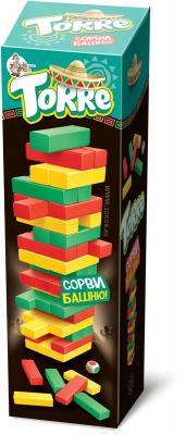Настольная игра Десятое королевство спортивная Сорви башню потолочный светильник sonex 247