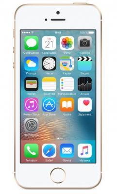 Смартфон Apple iPhone SE золотистый 4 128 Гб NFC LTE Wi-Fi GPS 3G MP882RU/A смартфон apple iphone 7 золотистый 4 7 32 гб nfc lte wi fi gps 3g mn902ru a