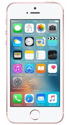 Смартфон Apple iPhone SE розовый 4 128 Гб NFC LTE Wi-Fi GPS 3G MP892RU/A смартфон asus zenfone zoom zx551ml белый 5 5 128 гб nfc lte wi fi gps 3g 90az00x2 m01380