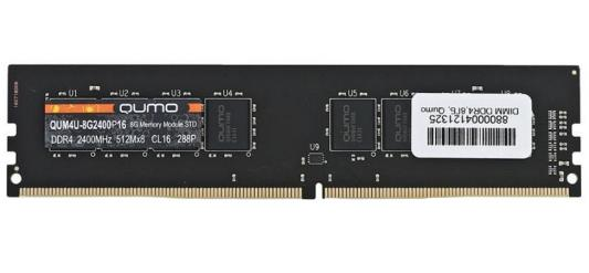 Оперативная память 8Gb PC4-19200 2400MHz DDR4 DIMM QUMO QUM4U-8G2400P16