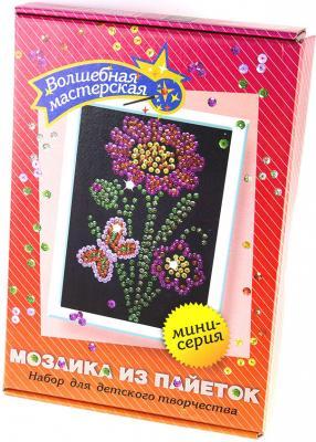 Мозайка из пайеток Волшебная мастерская Цветочек М007 наборы для творчества волшебная мастерская мозаика из пайеток цветочек