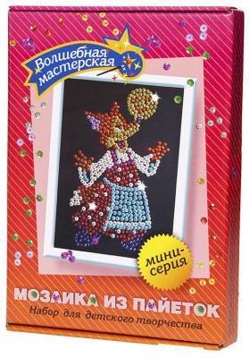 Мозайка из пайеток Волшебная мастерская Лисичка наборы для творчества волшебная мастерская мозаика из пайеток маки