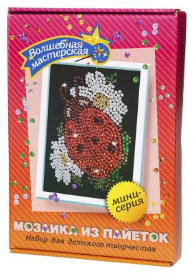 Мозайка из пайеток Волшебная мастерская Божья коровка М 017 наборы для творчества волшебная мастерская мозаика из пайеток божья коровка