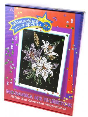 Мозайка из пайеток Волшебная мастерская Лилии 023 мозайка из пайеток волшебная мастерская лилии 023