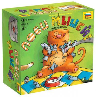 Настольная игра ЗВЕЗДА ходилка Лови мышей 8775