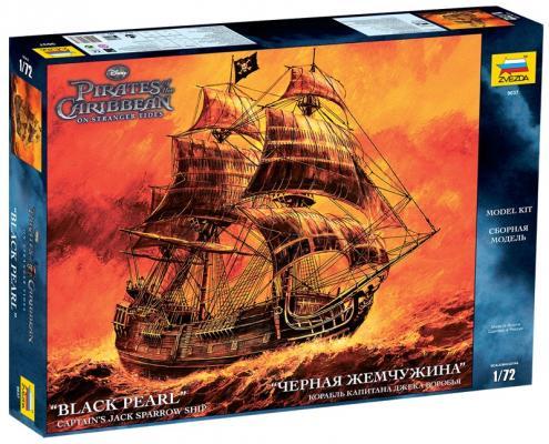 Корабль Звезда Черная жемчужина 1:72 9037 черная жемчужина корабль капитана джека воробья