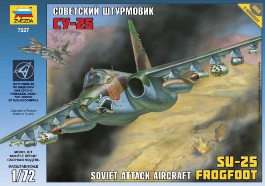 """Самолёт Звезда """"Самолет """"Су-25"""" 1:72 хаки"""