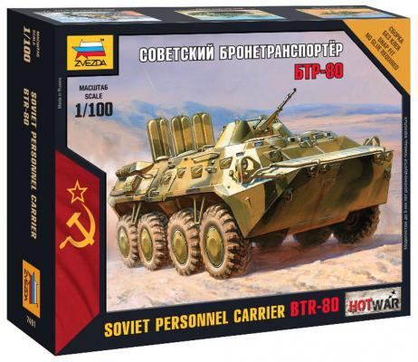 Танк Звезда Советский бронетранспортер БТР-80 1:100 хаки танк звезда советский легкий танк т 60 1 100 хаки 6258