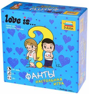 Настольная игра ЗВЕЗДА для вечеринки Love is...Фанты 8955 настольная игра звезда для вечеринки love is потеряшки